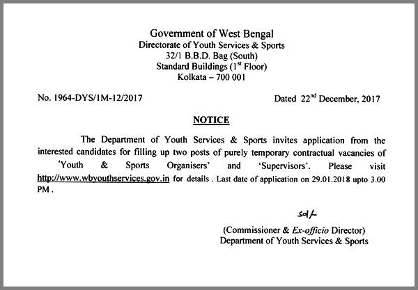 Department of Youth Services & Sports, Govt  of West Bengal